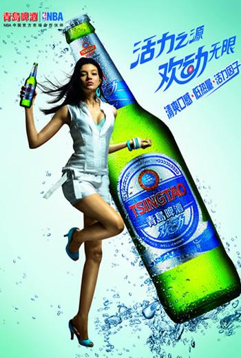 青岛啤酒,青岛啤酒激情网络闯关--在青岛上半岛网