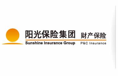 阳光保险集团 财产保险--在青岛上半岛网