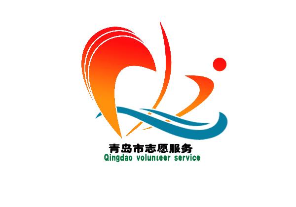 帆船之都青岛  logo